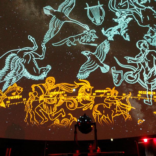 Planetarium Shows at the Saint Louis Science Center